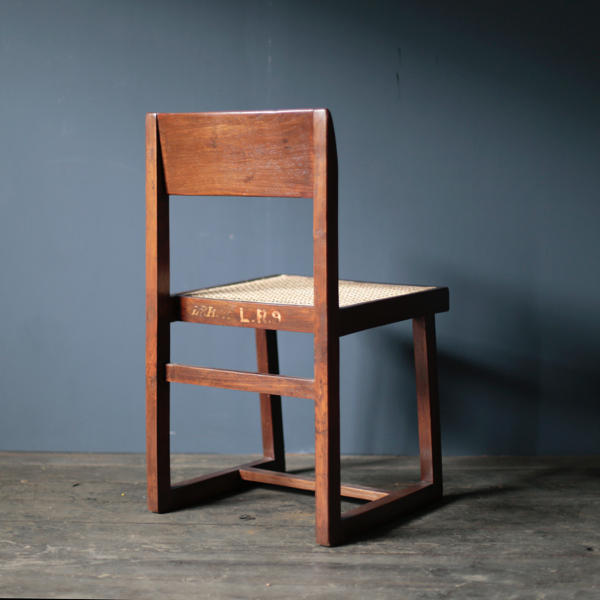 Small Box Chair by Pierre Jeanneret