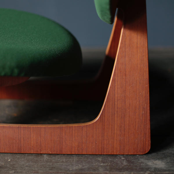 Lounge chair designed by Junzo Sakakura manufactured by Tendo Mokko