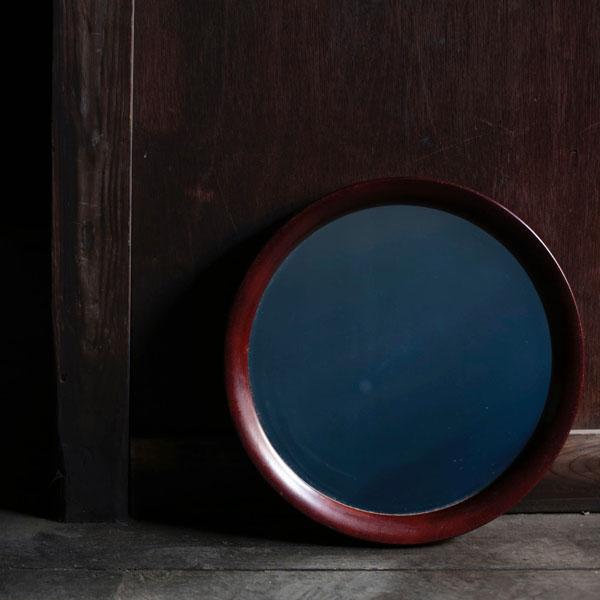 Wall Mirror by Sori Yanagi for Akita Mokko