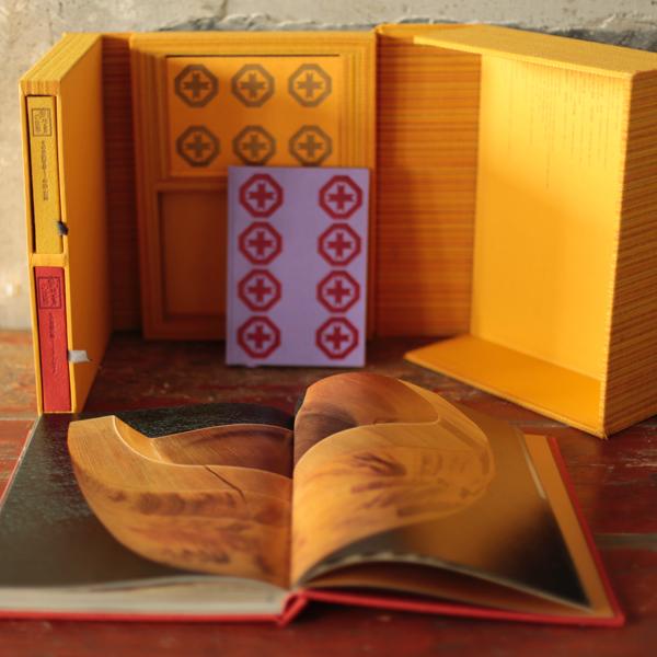 剣持勇 本 isamu kenmochi book
