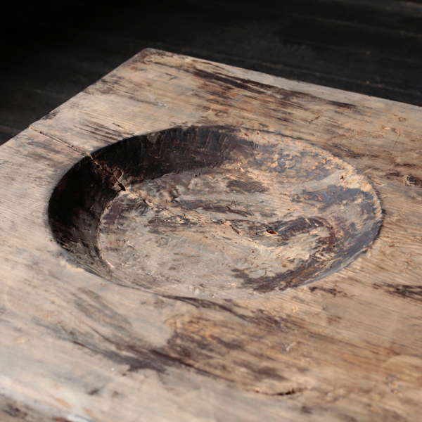 Primitive Hand Carved Wood Low Table