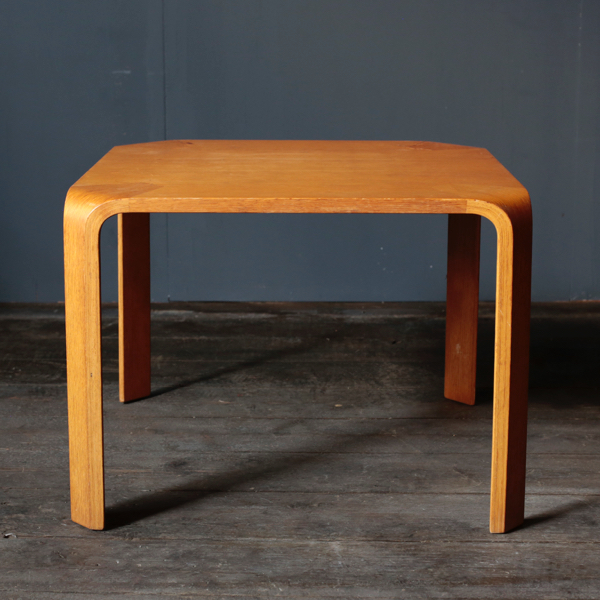 Saburo Inui Japanese modern coffee table