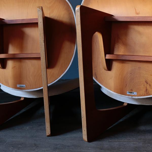 坂倉準三 長大作 低座椅子